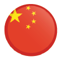 docshipper-china