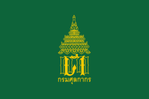 Thai Customs department
